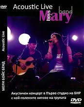 Mary boys band - Acoustic live - албум