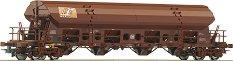 Покрит товарен вагон - REXWAL - ЖП модел -