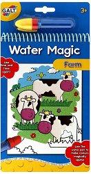 Оцветявай с вода - Ферма - Креативен комплект - детски аксесоар