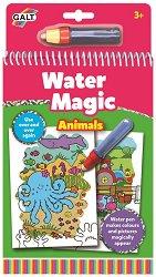 Оцветявай с вода - Животни - Креативен комплект - детски аксесоар