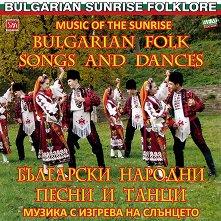Български народни песни и танци - Музика с изгрева на слънцето - компилация