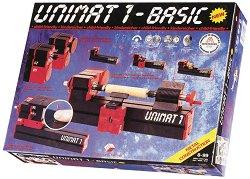Трансформираща се работилница Unimat 1 Basic - 4 машини в 1 -