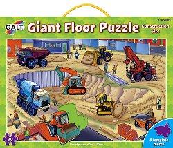 На строителната площадка - Голям детски пъзел - пъзел