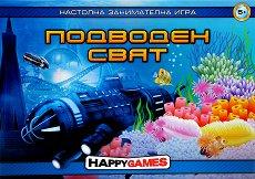 Подводен свят - Настолна занимателна игра - игра